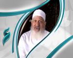 فضيلة الشيخ الأستاذ الدكتورعلي بن أحمد علي السالوس