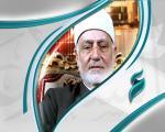 فضيلة الشيخ الأستاذ الدكتور نصر فريد محمد واصل