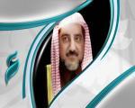 معالي الوزير الشيخ صالح بن عبد العزيز آل الشيخ