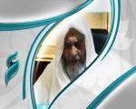 العلامة المحدث الشيخ صبحي بن السيد جاسم السامرائي