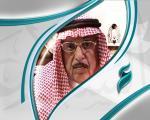 معالي الدكتور محمد أحمد الرشيد