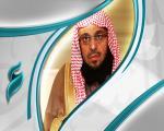 فضيلة الشيخ الدكتور عائض بن عبد الله القرني