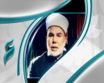 سماحة الشيخ عبدالكريم سليم السليمان الخصاونة