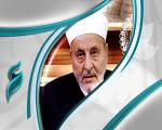 فضيلة الشيخ الأستاذ الدكتور وهبة بن مصطفى الزحيلي