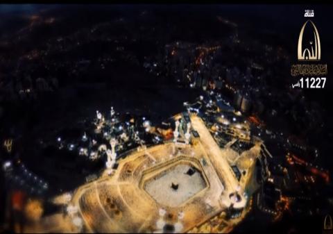 في عشق مكة أم القرى | كلمات د. ناصر الزهراني | قناة السلام عليك أيها النبي الفضائية