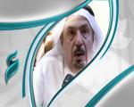 معالي الوزير الدكتور خالد بن محمد بن عبد العزيز العنقري