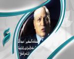 سعادة السفير عبد الله حسن علي الأشعل